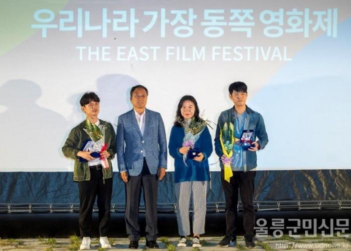 울릉군 보도자료 (우리나라 가장 동쪽 영화제) (3).jpg