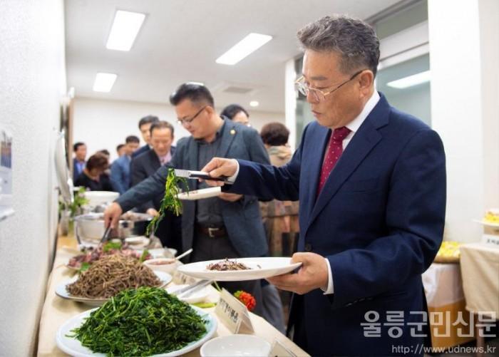 (보도자료)2019년 슬로푸드 가을밥상 시식회 (2).jpg