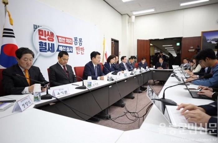 한국당 원내중진 연석회모습.jpg