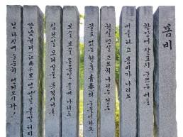 (특집) 민족의 한(恨)을 울컥울컥 시(詩)로 토해낸 낭만의 저항시인 오일도!