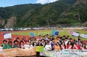 울릉군, 출산장려 홍보 캠페인 펼쳐