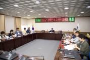 울릉군, 장애인 처우개선과 사회적 인식 전환정책 선도