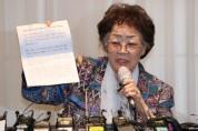 【세상돋보기】 위안부 피해자 이용수 할머니의 눈물!