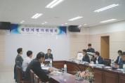 울릉↔포항 대형여객선 유치 우선협상대상자로 (주) 대저건설 선정