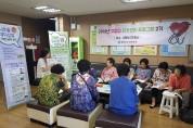 울릉군보건의료원, 고혈압 자가 관리 프로그램 운영