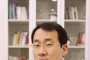 [칼럼] 경북도의회 '정책보좌관' 진짜 필요하나
