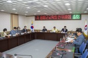 울릉군, 2020년 (사)울릉군교육발전위원회 총회
