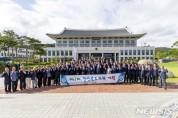 제11대 경상북도의회 의정활동 1년 총 결산