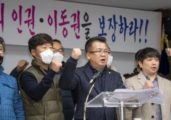 """울릉군비상대책위, """"울릉도·독도 주민 생존권 보장하라"""""""